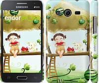 """Чехол на Samsung Galaxy Core 2 G355 Девочка с арбузом """"2957c-75"""""""