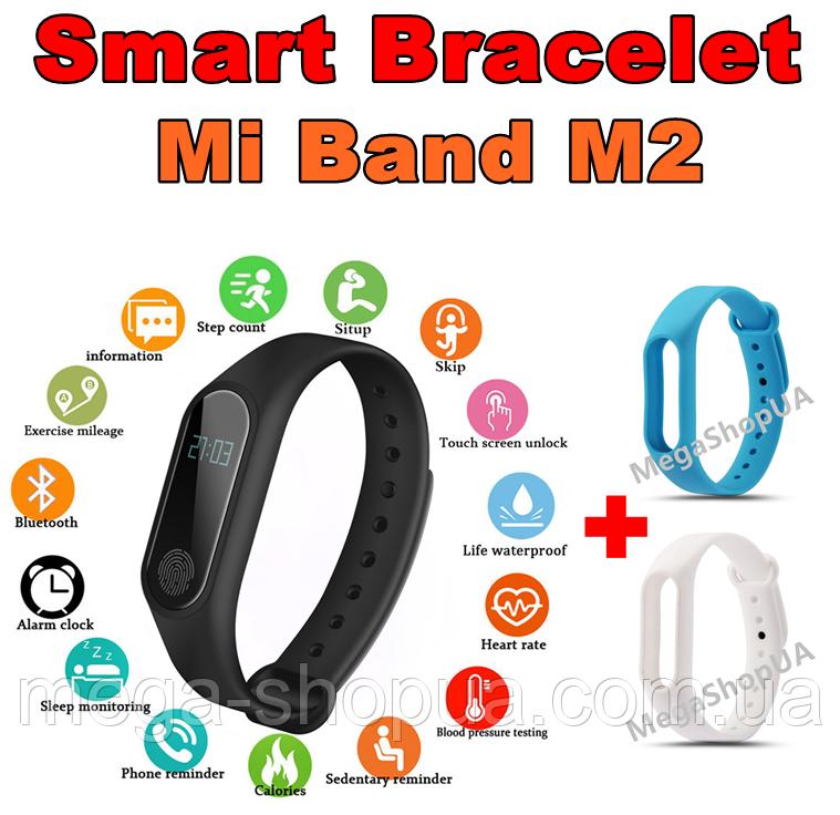Фитнес браслет Smart Bracelet Mi Band M2 Blue&White, фитнес трекер, спорт часы, умные часы, розумний годинник