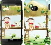 """Чехол на HTC One M7 Девочка с арбузом """"2957c-36"""""""