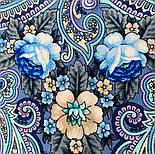 Золотой невод 1877-13, павлопосадский платок шерстяной (двуниточная шерсть) с шелковой бахромой, фото 4