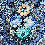 Золотой невод 1877-13, павлопосадский платок шерстяной (двуниточная шерсть) с шелковой бахромой, фото 9