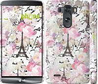 "Чехол на LG G3 D855 Paris 4 ""2954c-47"""