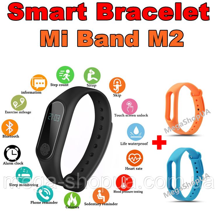 Фитнес браслет Smart Bracelet Mi Band M2 Blue&Orange, фитнес трекер, спорт часы, умные часы, розумний годинник