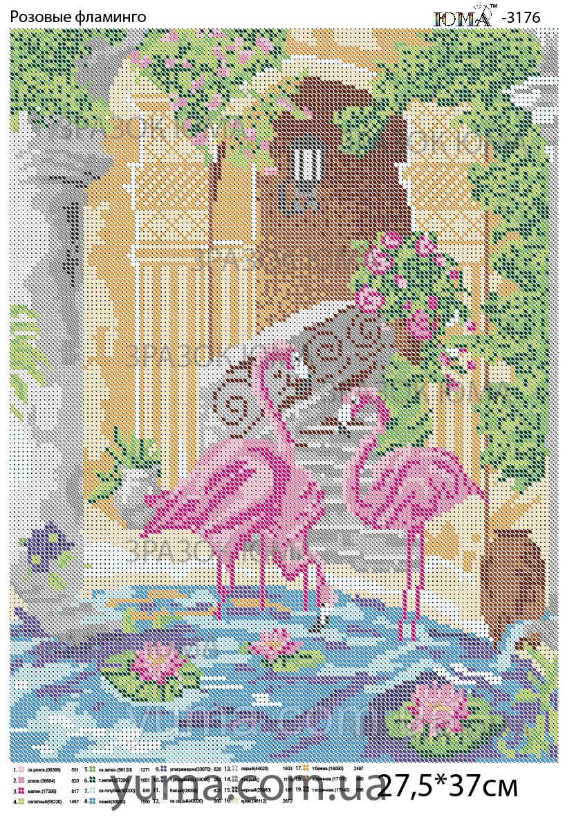 Розовые фламинго схема для вышивки