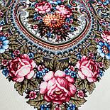Золотой невод 1877-2, павлопосадский платок шерстяной (двуниточная шерсть) с шелковой бахромой, фото 9