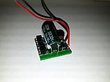 Понижающий преобразователь / Светодиодный Драйвер Вход: AC/DC 12-85v Выход 1000 mА DC, фото 4
