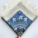 Золотой невод 1877-1, павлопосадский платок шерстяной (двуниточная шерсть) с шелковой бахромой, фото 6