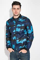 Куртка 147V001 цвет Сине-голубой