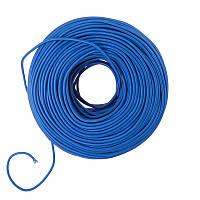 Провод тканевый немецкого производства синий