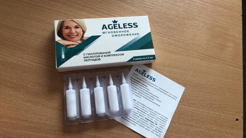 Ageless - Ампулы мгновенного омоложения (Агелесс), фото 2