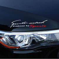 Наклейка на капот автомобиля Produced by Sport
