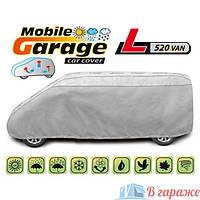 Чехол-тент для автомобиля Kegel-blazusiak Mobile Garage размер L 520 Van (520-530 см)