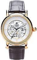 Мужские часы ROYAL LONDON 41150-03 оригинал оригинал