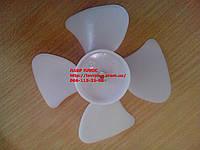 Крыльчатка  пластик 13см (диаметр)