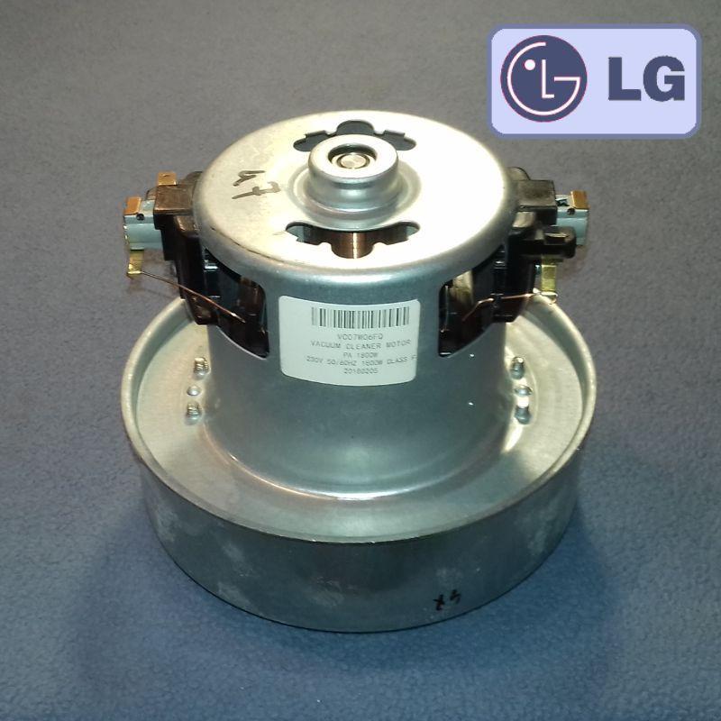 Мотор PA 1800W VC07W06FQ (d=130 h=119) для пылесоса  LG