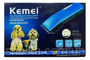 Машинка для стрижки животных Kemei LFQ-KM-4802