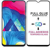 Защитное стекло Premium Tempered Glass 5D для Samsung Galaxy M10 2019