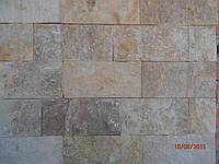"""Песчаник плитка """" Скала"""" (100*100,100*200, 120*240, 50*100 толщина 20 мм.)"""