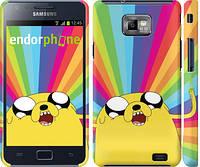 "Чехол на Samsung Galaxy S2 i9100 Adventure Time. Jake v3 ""2449c-14"""