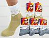 Женские носки оптом 23003. В упаковке 12 пар