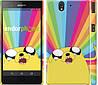 "Чехол на Sony Xperia Z C6602 Adventure Time. Jake v3 ""2449c-40"""