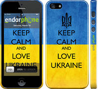"Чехол на iPhone 5s Keep calm and love Ukraine v2 ""1114c-21"""