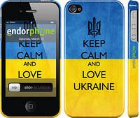 "Чехол на iPhone 4s Keep calm and love Ukraine v2 ""1114c-12"""