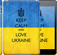 "Чохол на iPad 5 (Air) Keep calm and love Ukraine v2 ""1114c-26"""
