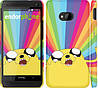 "Чехол на HTC One M7 Adventure Time. Jake v3 ""2449c-36"""
