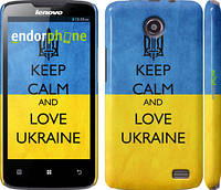 Чехол накладка для Lenovo A820 Keep calm and love Ukraine v2