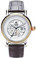 Мужские часы ROYAL LONDON 41150-04 оригинал оригинал