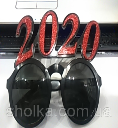 Новогодние очки 2020 солнцезащитные