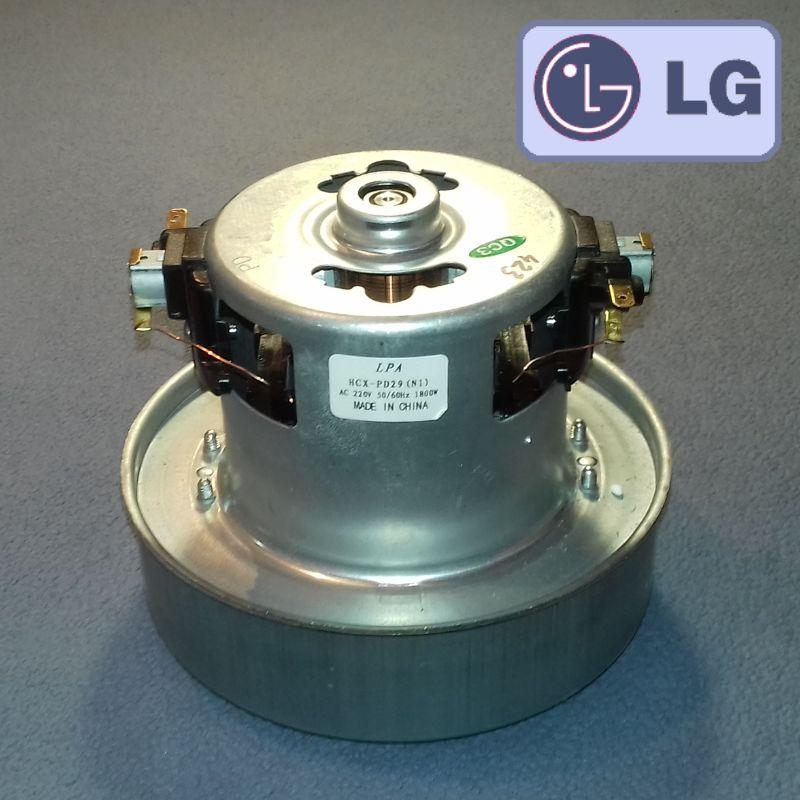 Двигатель LPA HCX-PD29 / 1800W для пылесоса LG, Vitek, Rowenta,Saturn, Electrolux