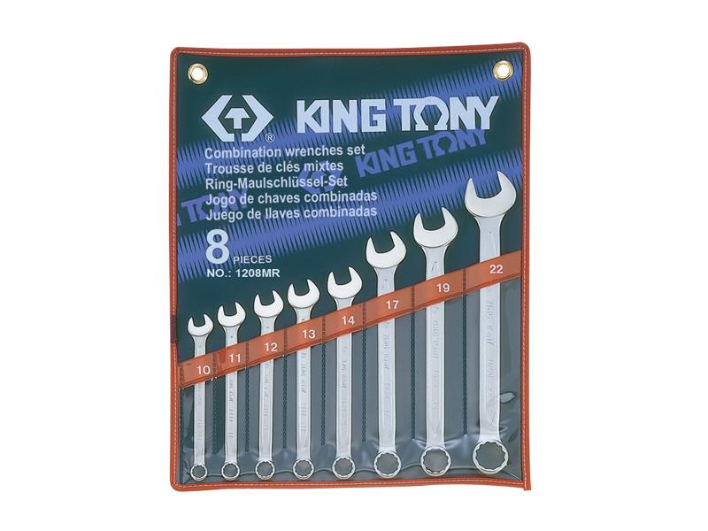 Набор ключей рожково-накидных  8 ед. KING TONY 1208MR (Тайвань)