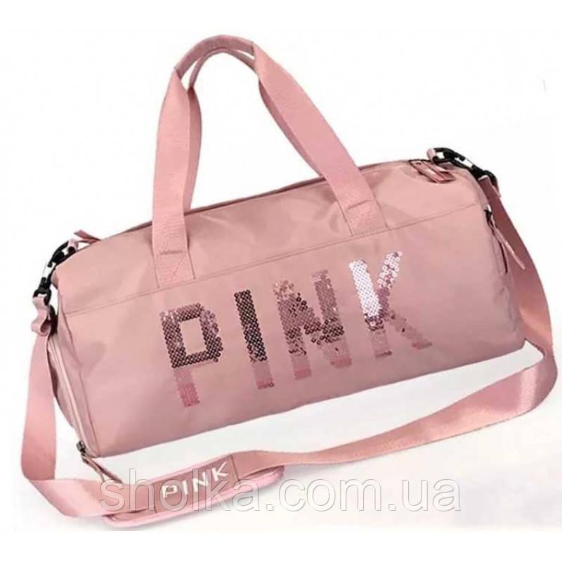 Большая женская сумка в стиле Victoria's Secret с пайетками Pink розовая