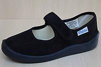 Тапочки в садик на мальчика, текстильная обувь Vitaliya Виталия Украина, размеры 31