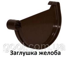 "Заглушка желоба правая ""P"" 130 мм. ПВХ PROFiL Польша"