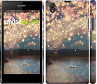 """Чехол на Sony Xperia Z1 C6902 Фонарики """"2724c-38"""""""