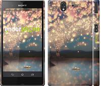 """Чехол на Sony Xperia Z C6602 Фонарики """"2724c-40"""""""