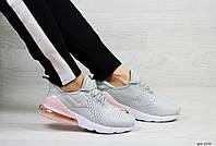 Модные женские кроссовки Nike Air Max 270,серые с розовым