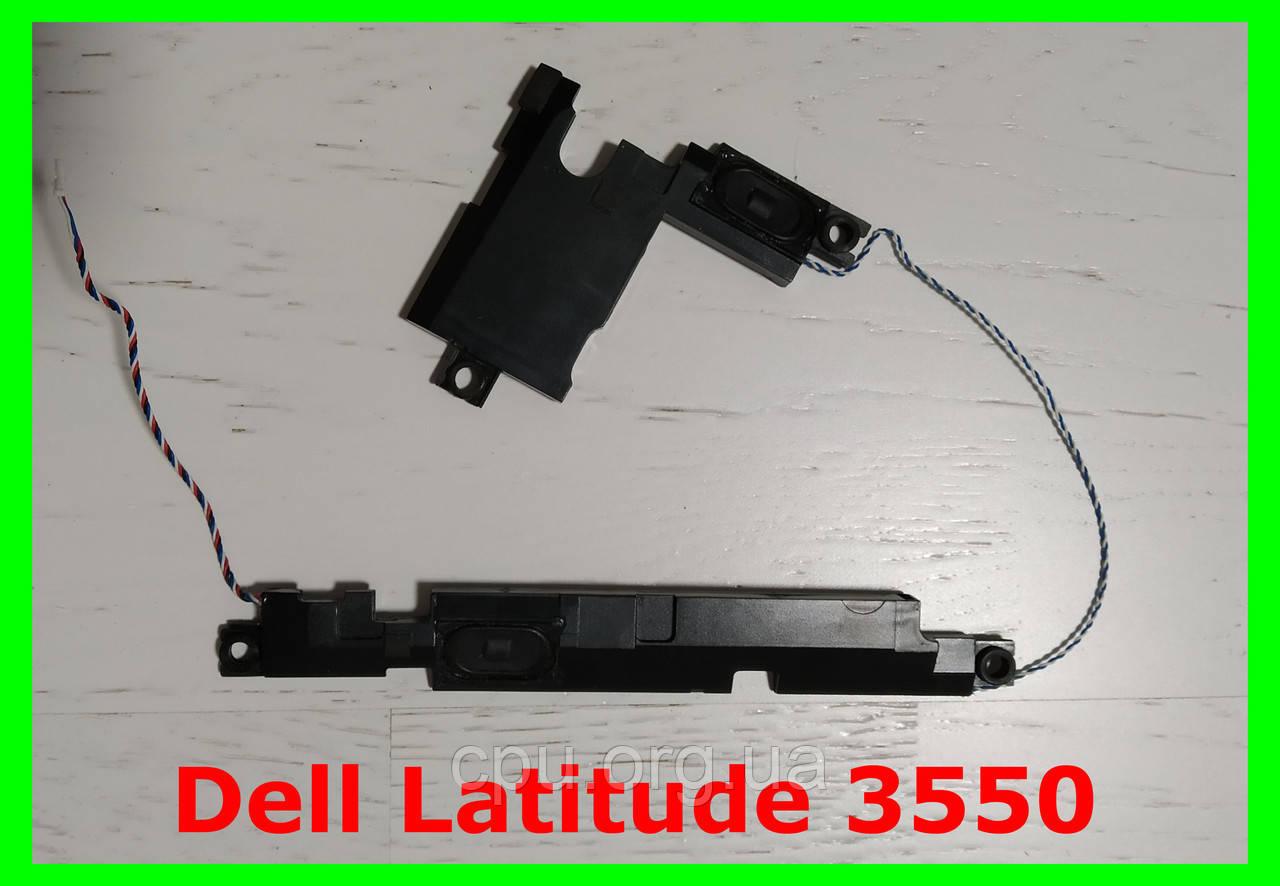 Dell Latitude 3550 динамики
