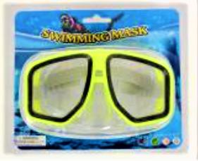 Маска для подводного плаванья детская 0327-41SH Желтая