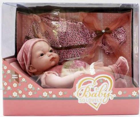 Игрушечный пупс  в красивом розовом наряде 88 S-2 пупсик + одежда
