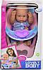 Куколка пупсик в стульчике WZJ 017-1 с одеждой розового цвета, фото 3