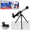 Игровой телескоп для детей Acor C 2131 со сменными объективами, фото 4