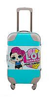 "Кукла ЛОЛ в голубом чемодане ""LOL Glitter"" 14 см с аксессуарами"