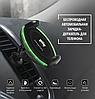 Универсальный автомобильный держатель для телефона Smartov Car Chargher, фото 3