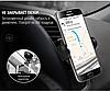 Универсальный автомобильный держатель для телефона Smartov Car Chargher, фото 4