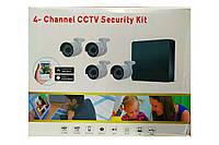 Система видеонаблюдения 4 Channel CCTV Security Kit
