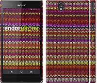 """Чехол на Sony Xperia Z C6602 вязаный """"1798c-40"""""""